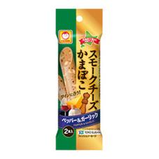 スモークチーズかまぼこ ペッパー&ガーリック 5ポイントプレゼント