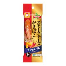 スモークチーズかまぼこ チョリソー風 5ポイントプレゼント