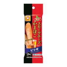 スモークチーズかまぼこ ピリ辛 5ポイントプレゼント