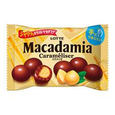 マカダミアチョコレートポップジョイ<カラメリゼ> 10ポイントプレゼント