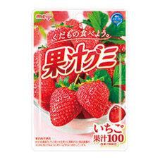 果汁グミ いちご 10ポイントプレゼント