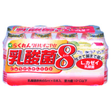 今日もすこやか乳酸菌エイト 69円(税抜)