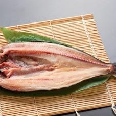 おいしい縞ホッケ 398円(税抜)