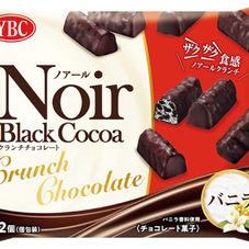 ヤマザキビスケット ノアールクランチチョコレート 178円(税抜)