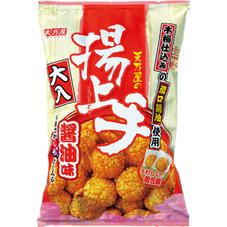 天乃屋 大入揚上手 醤油味 298円(税抜)