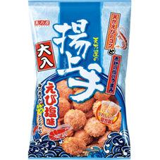 天乃屋 大入揚上手 えび塩味 298円(税抜)