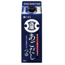 あごだしつゆ 458円(税抜)