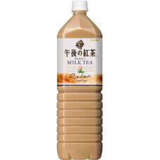 午後の紅茶ミルクティー1.5L 139円(税抜)
