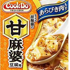 Cookdo甘麻婆豆腐用(旧パッケージ) 99円(税抜)