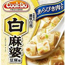 Cookdo白麻婆豆腐用(旧パッケージ) 99円(税抜)