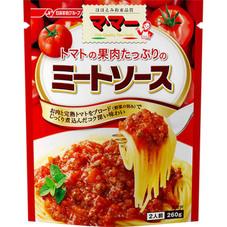 ママートマトの果肉たっぷりのミートソース 99円(税抜)
