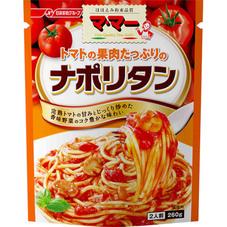 ママートマトの果肉たっぷりのナポリタン 99円(税抜)