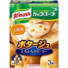クノールカップスープ ポタージュ 99円(税抜)