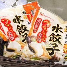 水餃子 369円(税抜)