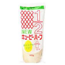 キューピーハーフ 179円(税抜)