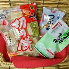 生一番切り餅 647円(税抜)