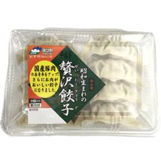 昭和生まれの贅沢餃子 199円(税抜)
