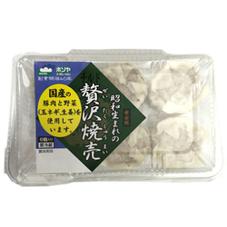 昭和生まれの贅沢焼売 199円(税抜)