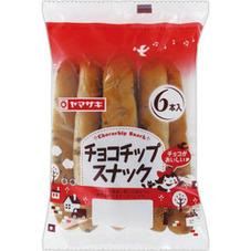 チョコチップスナック 79円(税抜)