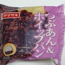 つぶあん&ホイップパン 79円(税抜)