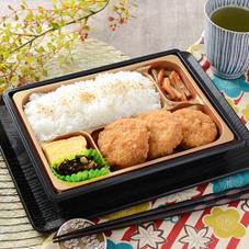 新潟コシヒカリ ヒレかつ弁当 598円