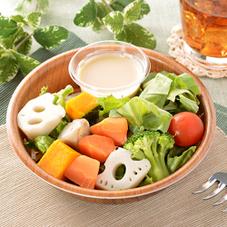 緑黄色野菜と根菜サラダ 330円