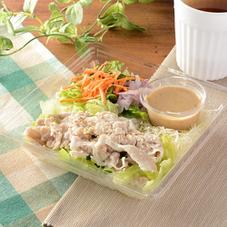 豚しゃぶのサラダ 399円