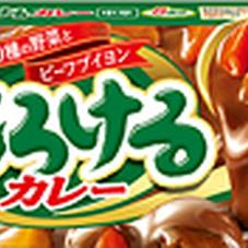 とろけるカレー中辛 180g 99円(税抜)