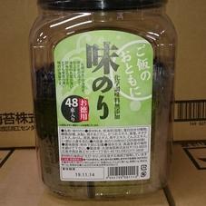 味のり48束 298円(税抜)