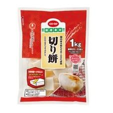 切り餅(1個包装タイプ) 478円(税抜)