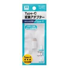 充電通信変換アダプタ- microUSB⇒Type-C 108円