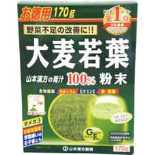 大麦若葉100%粉末 980円(税抜)