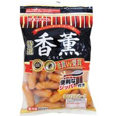 香薫あらびきポークウインナー 大袋 598円(税抜)