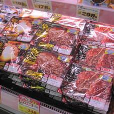 旨包ボリュームリッチハンバーグ各種 348円(税抜)