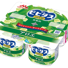 ビヒダスBB536アロエ 4ポット 128円(税抜)