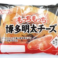 オイシスもっちもっち博多明太チーズ 98円(税抜)