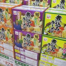 煮込みラーメン 各種 278円(税抜)