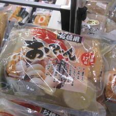 お徳用おでん(9種17品) 378円(税抜)
