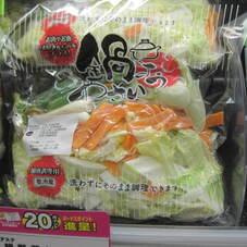 鍋野菜セット 298円(税抜)