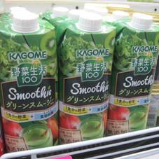 野菜生活Smothie(グリーンスムージーMix) 458円(税抜)