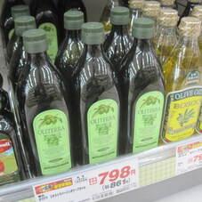 オリテラ エキストラバージンオリーブオイル 798円(税抜)