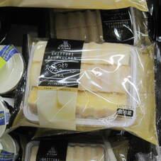 しっとりバームクーヘン 398円(税抜)
