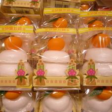 砂糖お鏡 ミニ 258円(税抜)