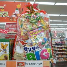 サンタのBIGパック 1,000円(税抜)