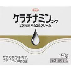 ケラチナミン20%クリーム 100ポイントプレゼント