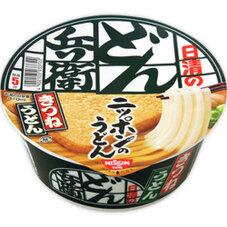 どん兵衛(各) 98円(税抜)