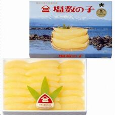 ヤマニ塩数の子(中) 3,300円(税抜)
