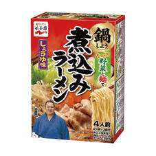 煮込みラーメンしょうゆ味 258円(税抜)