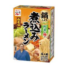 煮込みラーメンみそ味 258円(税抜)