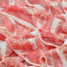 しゃぶしゃぶ用豚ロース肉切落し 498円(税抜)